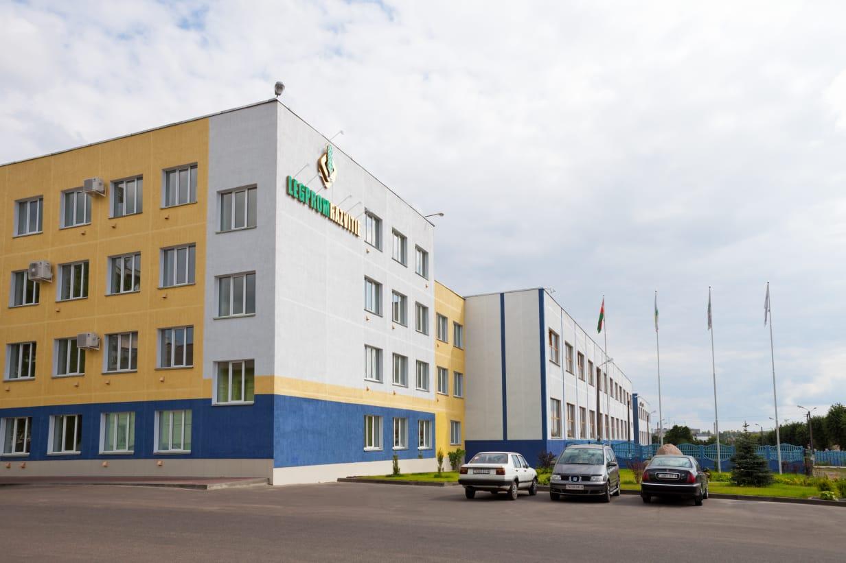 Ооо компания легпромразвитие сайт сайт управляющей компании иркутск